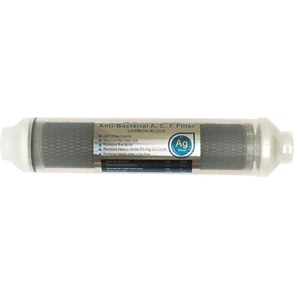 ポストカーボンフィルター (Post Carbon Filter)