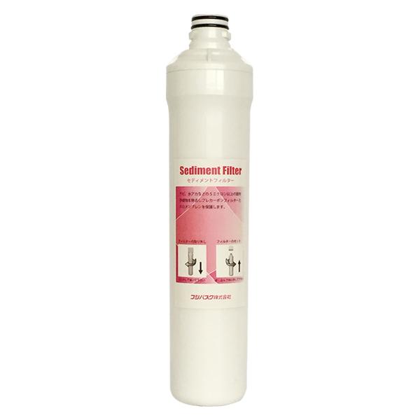 セディメントフィルター(Sediment Filter)
