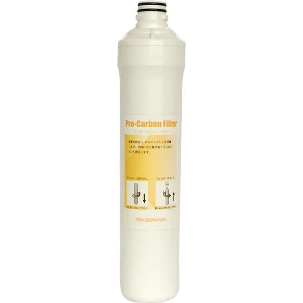 プレカーボンフィルター(Pre Carbon Filter)